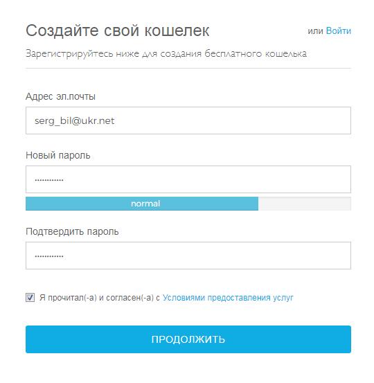 Биткоин кошелек украина создать биткоин пластиковые карты